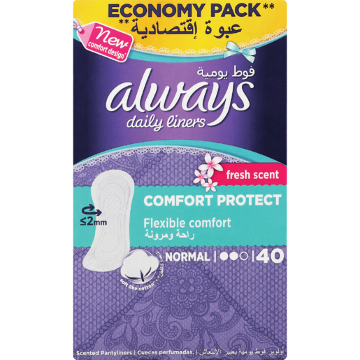 Always Comfort Protect Fresh Scented Pantyliners 40 Pack