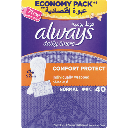 Always Comfort Protect Individually Wrapped Pantyliners 40 Pack