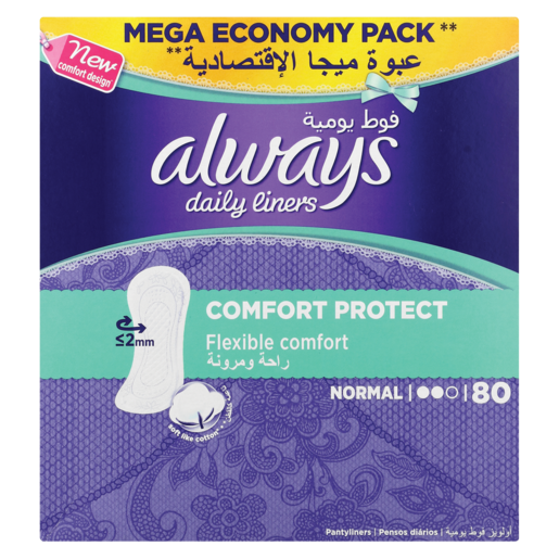 Always Comfort Protect Normal Daily Liners 80 Pack