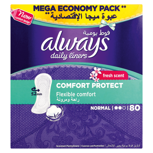 Always Comfort Protect Normal Fresh Scented Daily Liners 80 Pack