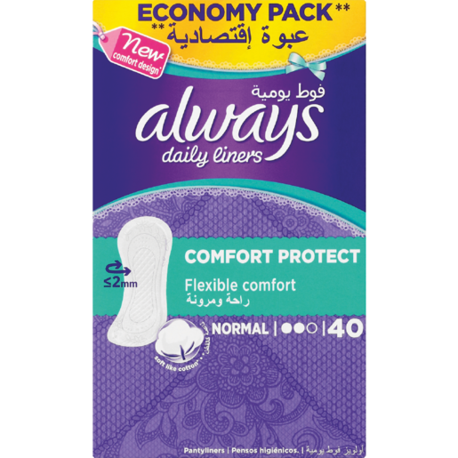 Always Comfort Protect Unscented Pantyliners 40 Pack